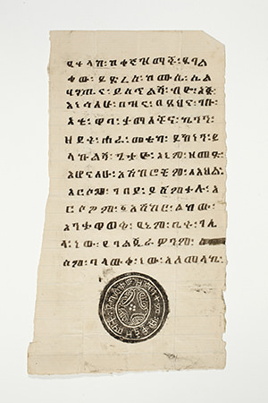 Official document written in the Amharic language.
