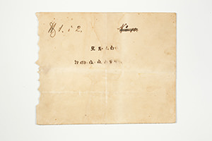 Envelope of the official document written in the Amharic language.