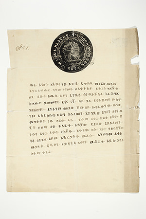 Emperor's document written in the Amharic language.